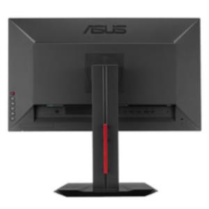 "MONITOR 27"" ASUS MG279Q 2560x1440 WIDE QUAD HD MULTIMEDIA HDMI DPORT USB NEGRO"