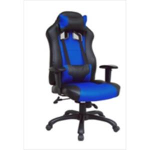 SILLA GAMING NETWAY THRONE AZUL/NEGRA